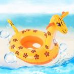 浮き輪 子供 ベビー 浮輪 うきわ 赤ちゃん 足入れ 子供 キッズ 浮き具 水遊び プール