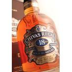 シーバス・リーガル 18年 ゴールド・シグネチャー 箱入りCHIVAS REGAL AGED 18YEARS