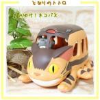 Yahoo!Cafe de Donguri Yahoo!店ジブリ グッズ となりのトトロ それゆけ! ネコバス スタジオジブリ ギフト おもちゃ 玩具 インテリア クリスマス プレゼント お祝い 贈り物