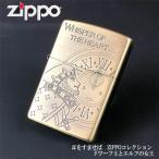 ZIPPO ジブリ グッズ 耳をすませば ZIPPOライターコレクション ドワーフ王とエルフの女王  スタジオジブリ zippo ライター ジッポ キャラクター バロン
