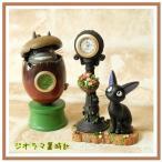 ジブリキャラクター ジオラマ置時計