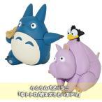 ジブリグッズ ジブリキャラクター クムクムパズルミニ 中トトロ/坊ネズミとハエドリ スタジオジブリ となりのトトロ 千と千尋の神隠し ギフト おもちゃ 玩具