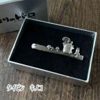 領帶夾, 領帶釦 - ネクタイピン となりのトトロ タイピン キノコ 銀古美 ジブリ グッズ スタジオジブリ キャラクター