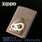 天空の城ラピュタ ZIPPOコレクション メタルフェイス4 NZ-026