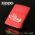 紅の豚 ZIPPOコレクション ポルコ(赤)2