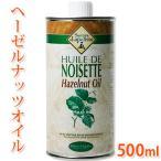 ラパリッス ヘーゼルナッツオイル 500ml (手作り石鹸 手作りコスメ ノイゼットオイル はしばみ油)