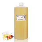 (石けん) 精製パームオイル 1Lパーム油 (手作り石鹸 手作り石けん 手作りコスメ)