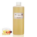 (石けん) 精製パームオイル 500mlパーム油 (手作り石鹸 手作り石けん 手作りコスメ)