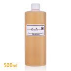 米油 (ライスブランオイル) 500ml (米ぬか油 手作り石鹸 手作りコスメ)