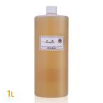 米油  1L (ライスブランオイル) (米ぬか油 手作り石鹸 手作りコスメ)