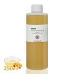 オーガニック アプリコットカーネルオイル 250ml (杏仁油 手作り石鹸 手作りコスメ アプリコットオイル キャリアオイル)