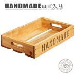 Cafe de Savonオリジナル HANDMADEロゴ 木箱 Sサイズ パイン (手作り石鹸 乾燥 収納)