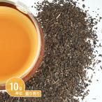 マテ ブラック (ロースト) マテ茶( 10g単位 ハーブ量り売り ) (ポストお届け可/5)(2007h)