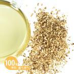 ジンジャー カット [ ショウガ しょうが 生姜 ]( 100g単位 ハーブ量り売り ) (しょうが紅茶) (ポストお届け可/40)(2007h)