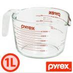 パイレックス メジャーカップ 1L (取っ手付) (手作り石鹸 コスメ 計量カップ 耐熱)