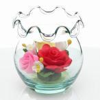 プリザーブドフラワー ソープフラワー(バラ:赤)(小) 誕生日 記念日 母の日 ギフト プレゼント 贈り物 flower