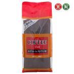 レギュラーコーヒー (粉)業務用ホテルレストランコーヒー1kg  (珈琲 コーヒー)