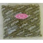 コーヒー生豆 モカ500g