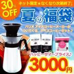 Yahoo!カフェ工房Yahoo!店おうちで簡単 自分でつくるアイスコーヒー福袋