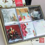 コーヒー ギフト おしゃれ ドリップコーヒー クリスマス 30枚入 珈琲 お歳暮 送料無料  誕生日 プレゼント 内祝 御礼 御祝