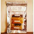 keema curry spice kit(キーマカレー スパイス キット)