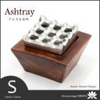 アジアン 古木&アルミ 灰皿 (S) MET-0029  アジアン雑貨 バリ雑貨 アジアン家具 アッシュトレイ