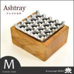 アジアン 古木&アルミ 灰皿 (M) MET-0030  アジアン雑貨 バリ雑貨 アジアン家具 アッシュトレイ