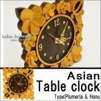置き時計 アジアン リゾート 木彫り レリーフ  (18×18cm) WOO-0432-B【ギフト お祝い 引っ越し祝い プレゼント】