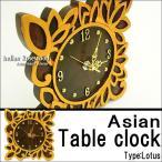 置き時計 アジアン リゾート 木彫り レリーフ (18×18cm) WOO-0432-C【ギフト お祝い 引っ越し祝い プレゼント】