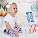 ショッピングレッグウォーマー レッグウォーマー ベビー 夏 赤ちゃん コットン ベビーレッグウォーマー ロング 新生児 靴下 ベビーレギンス