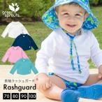 アイプレイ ラッシュガード ベビー 子供用 半袖 長袖 無地 紫外線対策