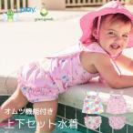 ショッピングベビー ベビー 水着 女の子 ツーピース 上下セット ラッシュガード+水遊び用オムツ 水遊びパンツ アイプレイ ベビー水着 オムツ機能付