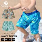 アイプレイ ベビー 水着 男の子 海パン トランクス ボードショーツ オムツ機能付スイムパンツ iplay 2017年新カラー