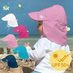 アイプレイ ベビー 帽子 フラップ付 サンハット 無地 帽子 ベビー 夏 紫外線防止 送料無料
