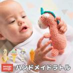 ウィーゴアミーゴ ラトルトイ ガラガラ おもちゃ 赤ちゃん がらがら ベビー Weegoamigo RattleToy