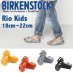 ビルケンシュトック キッズ サンダル Rio EVA ビルケン リオ 子供用 BIRKENSTOCK Rio EVA Kids