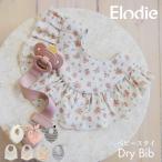 よだれかけ バンダナ スタイ  ビブ スナップ Elodie Details Mini Dry Bib