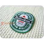刺繍ワッペン/Heineken/ハイネケン/ビール/オランダ/メール便送料無料/アイロン/アップリケ/CaJu+NiC[カジュニック]