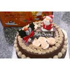 バタークリームチョコレートのクリスマスケーキ5号