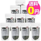 刻み芽かぶ入り 和風わかめスープ90g×10袋セット【送料無料!代引き・後払い手数料無料】
