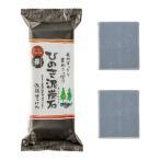 ひのき泥炭石 洗顔せっけんすっきりタイプ 150g