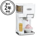ショッピングアイスクリーム クイジナート ソフトクリームメーカー アイスクリームCuisinart Ice-45 Mix It In Soft Serve Ice Cream M