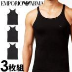 エンポリオアルマーニ メンズ タンクトップ 3枚セット 黒 ブラック EMPORIO ARMANI 110822cc72221320
