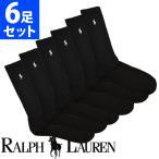 ポロ ラルフローレン メンズ 靴下 リブ ハイソックス 6足セット ブラック ビジネス POLO RALPH LAUREN 821005PK2BK