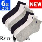 ポロ ラルフローレン メンズ 靴下 ショートソックス 6足セット ブラック ホワイト グレー POLO RALPH LAUREN 824000pk2ghast