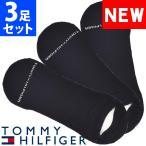 トミーヒルフィガー メンズ 靴下 ショートソックス アンクルソックス  3足セット 黒 ブラック TOMMY HILFIGER atj35900