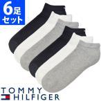 トミーヒルフィガー メンズ 靴下 アンクル ソックス 6足セット ブラック ホワイト グレー TOMMY HILFIGER atl301c60