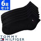 トミーヒルフィガー メンズ 靴下 アンクル ソックス 6足セット ブラック TOMMY HILFIGER atl30200