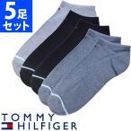 トミーヒルフィガー メンズ 靴下 アンクル ソックス 5足セット ブルー ネイビー TOMMY HILFIGER aty20497