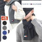 トミーヒルフィガー メンズ レディース ユニセックス ワンポイント ロゴ マフラー ブラック グレー TOMMY HILFIGER h8c8-3203